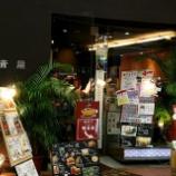 『JAL×はんつ遠藤コラボ企画【神戸編】番外編・デンマークチーズケーキ(観音屋)』の画像
