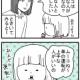 【育児漫画295】ムーコの理想のタイプ