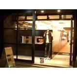 『HG京都』の画像