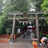 『日光 二荒山神社のご利益❗️パワースポット満載です。』の画像