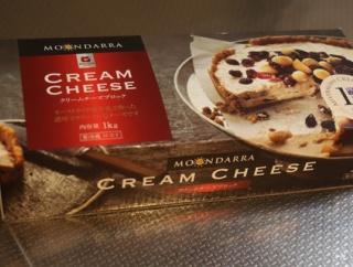 コストコのクリームチーズを使ってバスクチーズケーキを作ってみたよ