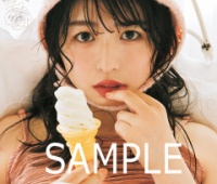 【欅坂46】「bis 9月号」の表紙にねる登場!
