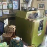 『美味しい珈琲ならここだ!戸田市五差路近くの自家焙煎珈琲豆工房まめぞうさん』の画像