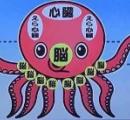 【悲報】タコ、ただの化け物だった 脳が9個で心臓が3個ある