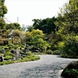 『城南宮 平安の庭 室町の庭』の画像