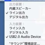 『【箱庭?盆栽】Mac miniとPCオーディオを考える。2012年版 その2【卓上オーディオブーム】』の画像