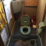 『奈良県奈良市 和式便器から洋式トイレリフォーム工事 』の画像