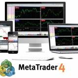 『「MetaTrader4」(MT4)で世界中のトレーダーと同じ環境で取引しよう』の画像