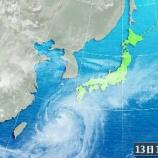 『家と台風』の画像