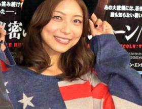 留学中の相武紗季、日本人ファンにキレる