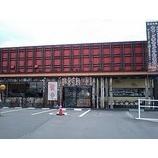 『暖中(だんちゅう) 奈良新大宮店@奈良県奈良市三条大路』の画像