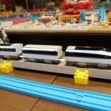 『5月4日~5日「鉄道模型広場 in ルミエール」レポート-2』の画像