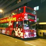 『夜風に吹かれながら☆香港夜景観賞「オープントップバスツアー」』の画像