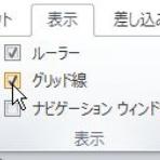パソコン講師の雑記録