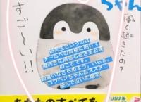田名部生来さんブチギレ「研究生というのはチームへの昇格に向けて直向きに頑張る若き宝石達のことです。勘違いなさらぬよう」
