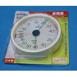 『室内の温度と湿度をはかる温湿度計、エンペックスのスーパーEX温度・湿度計 EX-2821を買った。』の画像