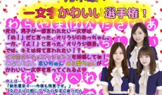 よかった!乃木坂46の番組継続キタ━━━━━━(゚∀゚)━━━━━━ !!!!!