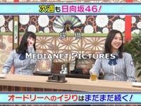 【日向坂46】『あちこちオードリー』2週連続出演キタァァ!!!!!!!