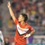 『名古屋グランパス J2最多記録の1試合11得点!! 愛媛に一時追い付かれるも、田口のハットトリックなど7-4で打ち合い制す!!』の画像