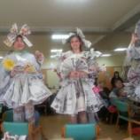 『レク1グランプリ☆新聞ファッションショー』の画像