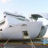 『災害時における船舶による医療活動と被災者支援』の画像