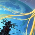 宇宙戦艦ヤマト2199 第七章 そして艦は行く 無料動画