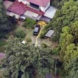 『【茨城一家4人殺傷事件ミステリー】犯人が片道40キロの道のりを自転車で向かった説』の画像