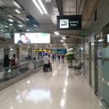 『タイ/スワンナプーム国際空港の喫煙所』の画像