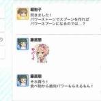 新しいブログ(3)