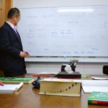 『上達したい!に応える語学スクール「KJK韓国語学院」』の画像