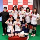 『鈴木拓、AKBチーム8の番組で『のぎえいご』とほぼ一緒の衣装で出演w 自ら謝罪しててワロタwwwwww』の画像