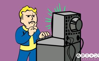 Fallout 76:よくあるエラーコードと対応方法