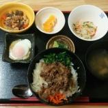 『今日の桜町昼食(ビビンバ)』の画像