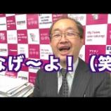 『【Weekly Talk13】帝京大へ/小冊子出来/またTVへ』の画像