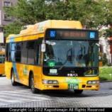 『鹿児島市交通局 日野ブルーリボンシティハイブリッド LJG-HU8JMGP/JBUS』の画像