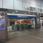 【驚愕】東京港区出身の俺が福岡行った結果www