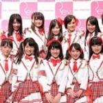 橋本環奈ちゃんが所属するグループRev.from DVLが3月末で解散www