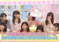 「AKB48の今夜はお泊まりッ」まとめ!惣田紗莉渚から名言が飛び出すw