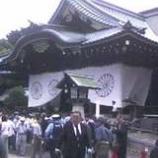 『(東京)靖國神社参拝』の画像