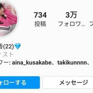 AKB48まとめ 48年戦争