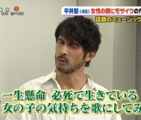 【欅坂46】平井堅がテレビでてちの話をしてくれてた!