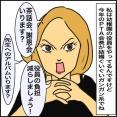 絵日記 おもいっきりブーメラン\(^o^)/