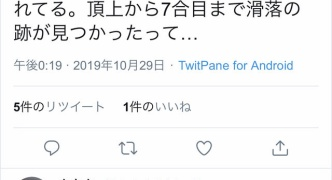 【速報】富士山頂から滑落したニコ生主、七号目までは下山できていたことが確認される