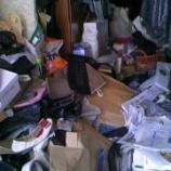 『ゴミ屋敷不用品の片付』の画像