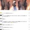 【悲劇】松井珠理奈さん、tiktokにダンス動画をあげるもコメント欄が「腹の肉wwww」で埋まってしまう