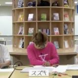 『【乃木坂46】文春砲『現在追っている乃木坂メンバーはまさか!と思うほどスタッフ受けがいいメンバー』』の画像
