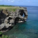 『いつか行きたい日本の名所 沖縄海岸国定公園』の画像