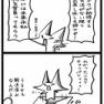 【四コマ漫画】元慰安婦が受け入れ、韓国国民が納得できる解決策を日本政府が早急に提示するように!