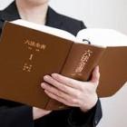 『聖書の明確律法と白黒に付いて書いていない日本の法案!』の画像