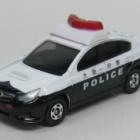 『TM0817 SUBARU LEGACY B4 PC 112-5 大阪府警察職員互助会限定』の画像